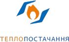 КП Теплопостачання Одесса