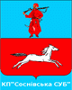 КП Сосновская СУБ