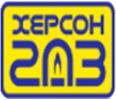ВАТ Херсонгаз Скадовська філія