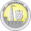 ПАТ Херсонська ТЕЦ