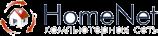 Home Net (Сумы)