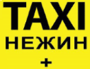 Таксі Ніжин +