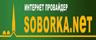 SOBORKA.NET